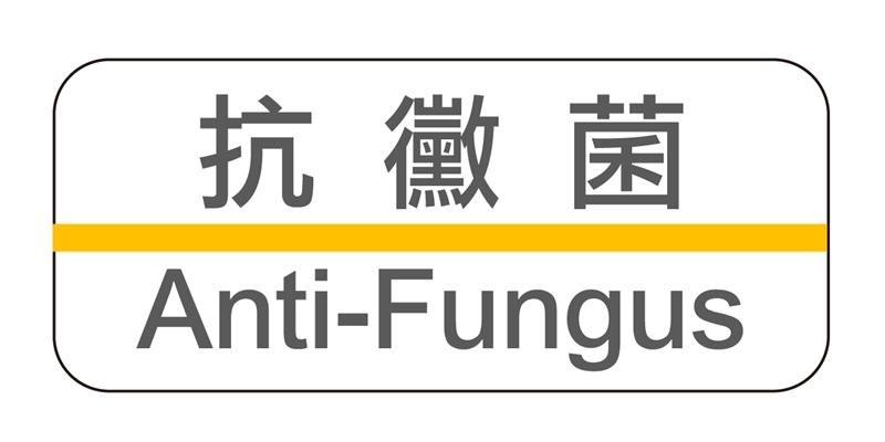 Anti-Fungus