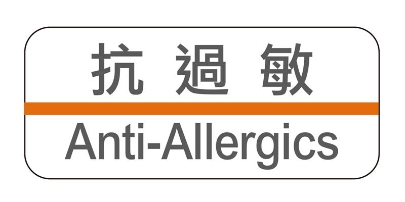 Anti-Allergics