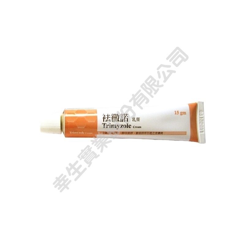 Trimyzole Cream